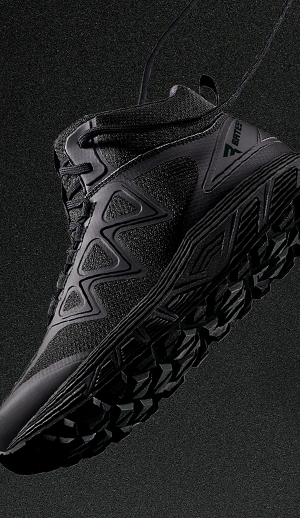 Side profile of a Bates shoe.