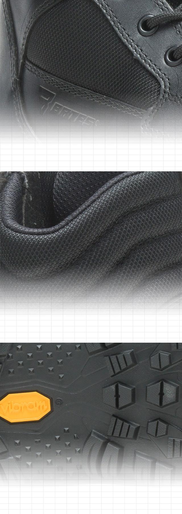 Gallery of Cyren boot features.